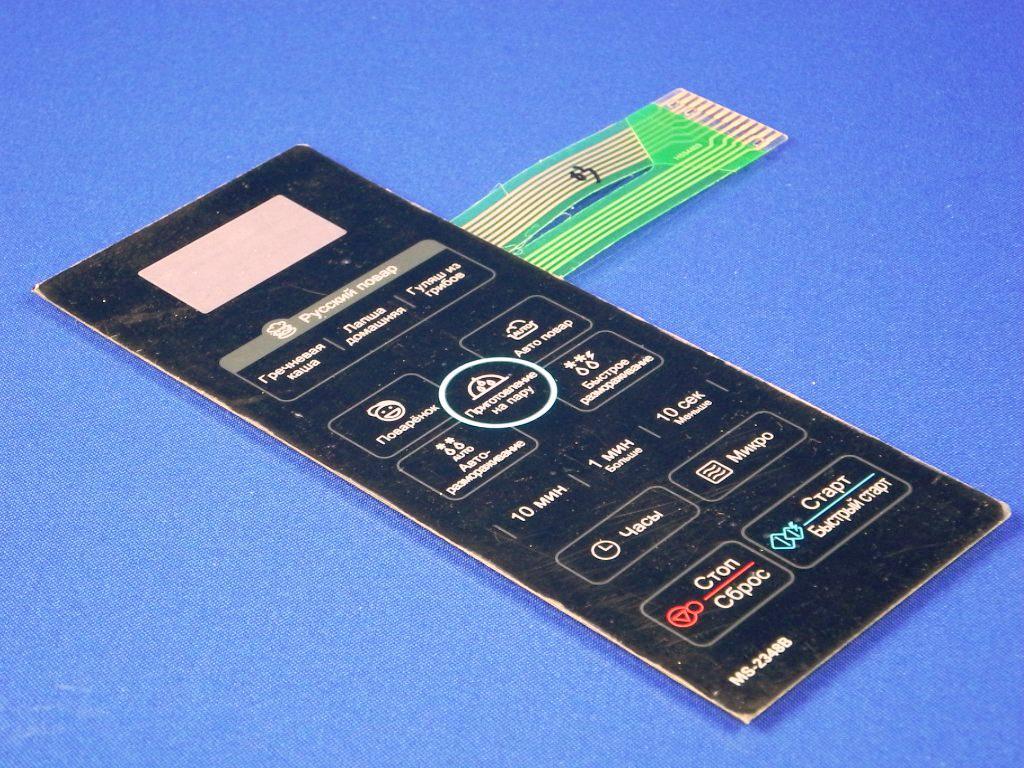Клавиатура к микроволновой печи LG MS-2348BB (MFM55440303)