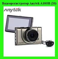 Видеорегистратор Anytek A100H (20)!Спешите