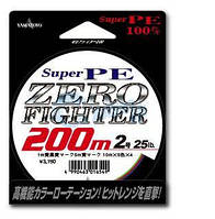 Шнур Yamatoyo Super PE Zero Fighter 0.8 200m 10lb