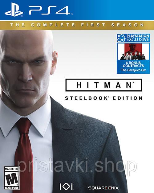 Hitman The Complate First Season Steelbook PS4