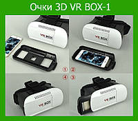 Очки виртуальной реальности VR BOX-1!Опт, фото 1