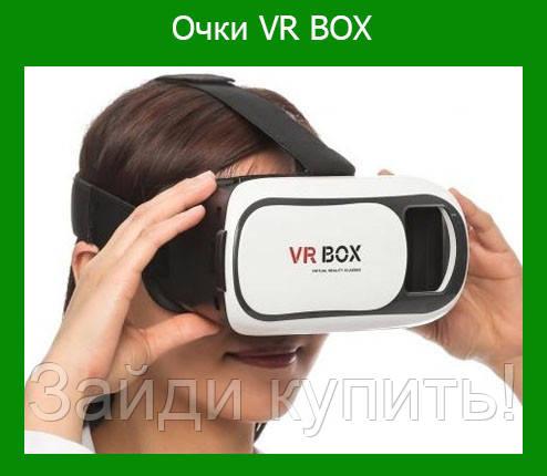 VR BOX очки виртуальной реальности (для смартфона) + манипулятор!Опт