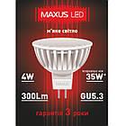 Лампа LED MAXUS 4W теплый свет MR16 GU5.3 220V 1-LED-295 3000K, фото 2