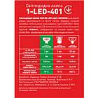 Лампа LED MAXUS  5W теплый свет MR16 GU5.3 220V 1-LED MAXUS -401 3000K, фото 4