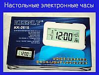 Настольные электронные часы 2616,Многофункциональные часы!Спешите