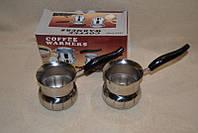 Набор турок для кофе Coffee Warmers DF-3007 (2 шт.) на 360 мл, фото 1