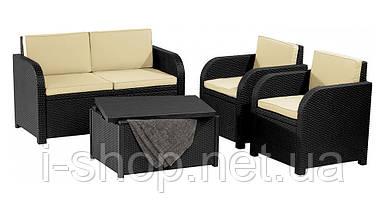 Комплект садовой мебели Maui Lounge Set (Modena)