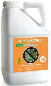 Инсектицид Антиклещ Макс (Санмайт), фото 2