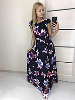 Платье мод.218