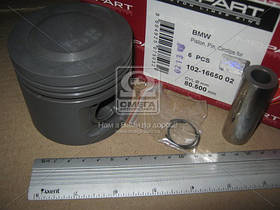Поршень двигателя 80,50 BMW (БМВ) M20B20 (пр-во Mopart)