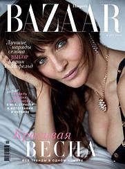 Harper's Bazaar- женский журнал март №3/2018