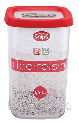 """Контейнер для продуктов, 1,5 л """"Рис"""", фото 2"""