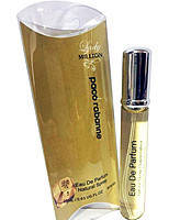 Мини парфюм женский Paco Rabanne Lady Million (Пако Рабанн Леди Миллион)