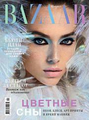 Harper's Bazaar- женский журнал апрель №4/2018