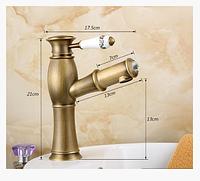 Смеситель для умывальника в ванную выдвижной 3-029, фото 1