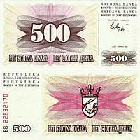 Босния /BosniaandHerz 500 Dinara 1992 P14 UNC