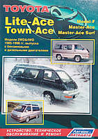 TOYOTA LITE-ACE TOWN-ACE Модели 2WD&4WD 1985-1996 гг. Руководство по ремонту и эксплуатации, фото 1