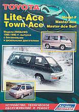 TOYOTA LITE-ACE  TOWN-ACE Модели 2WD&4WD 1985-1996 гг. Руководство по ремонту и эксплуатации