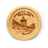 Г. Батурин
