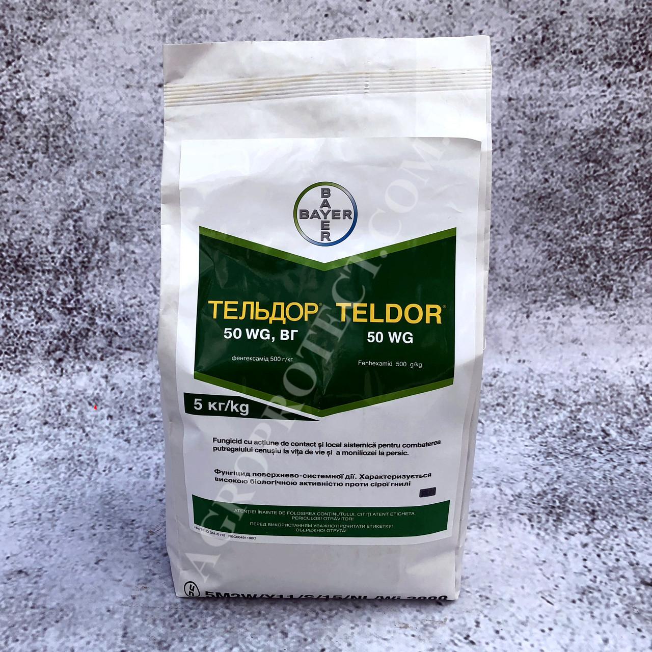 Фунгіцид Тельдор 50 WG (упаковка 5кг)