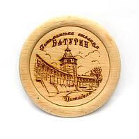 """Тарелка """" Батурин """""""