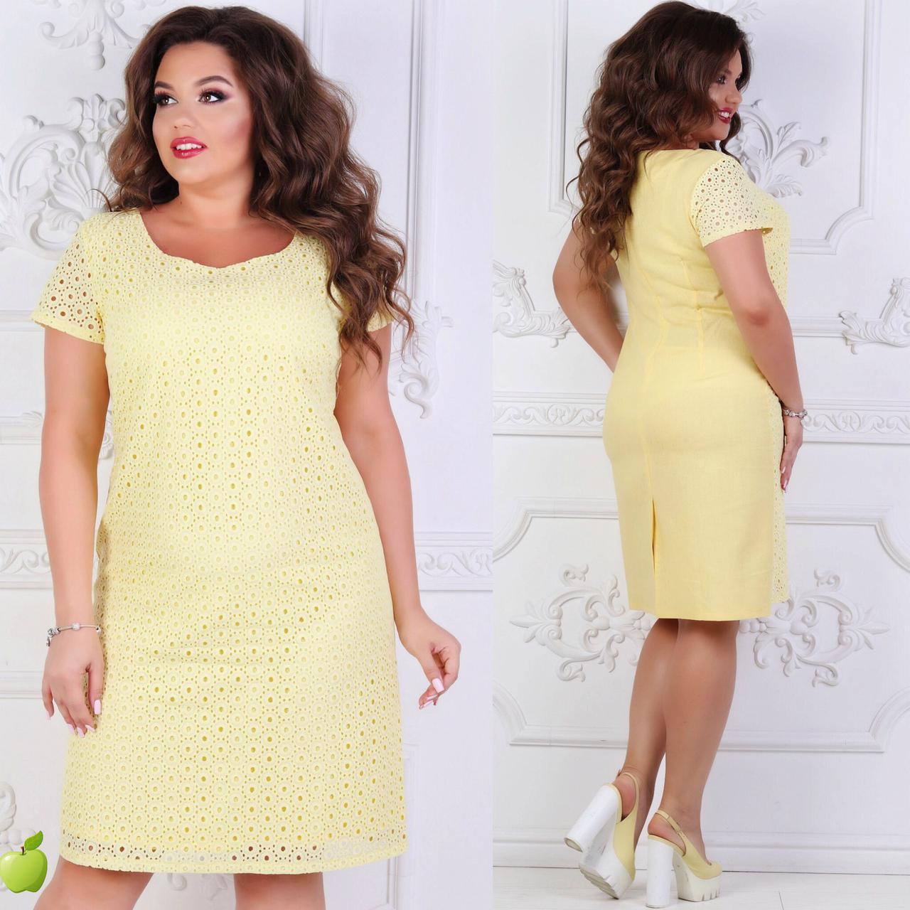 818745ca7382 Желтое Платье Батал — в Категории