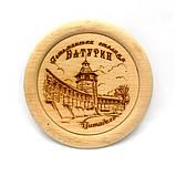 """Тарелка """" Батурин """", фото 4"""