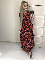 Платье с маками мод.263