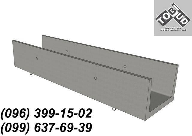 Крышка лотка железобетонная цена конструкции каркасные железобетонные сборные
