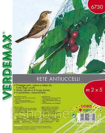 Сетка для защиты от птиц, 2x5 м, арт. 6730, фото 2