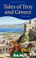 Andrew Lang Tales of Troy and Greece