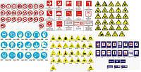 Плакаты и знаки безопасности (Запрещающие, Предписывающие, Предупреждающие, Указательные, Пожарной)