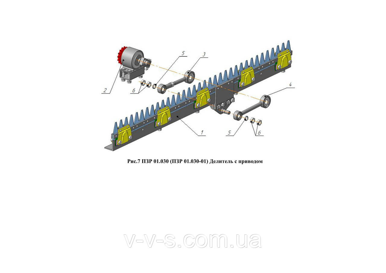 Делитель (боковой нож) с приводом ПЗР