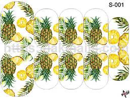 Слайдер-дизайн с фруктами  S-001
