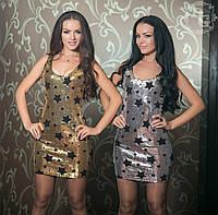 Женское платье Ты звезда № 3071 Гл