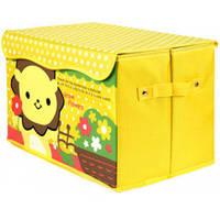 Ящик для хранения игрушек Smile