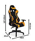 Компьютерное кресло VIPER Signal черный/желтый, фото 2