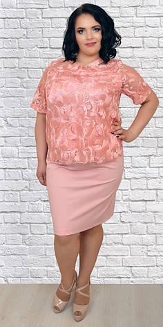 e8c3f2d8041 Красивый комбинированный комплект (юбка + блузка)