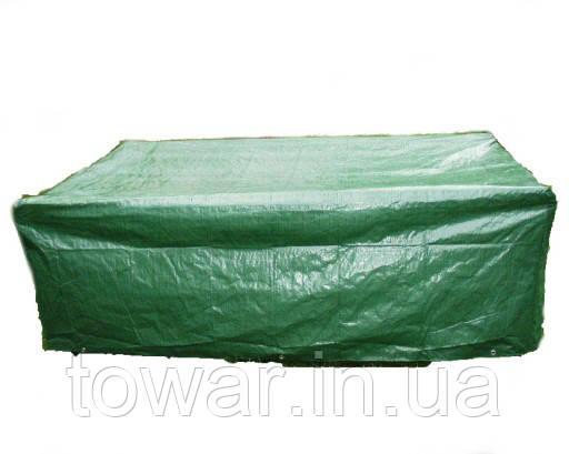 Чехол тент для садовой мебели 322 x 238 x 80 см