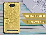 Чехол книжка для Huawei Y3 II