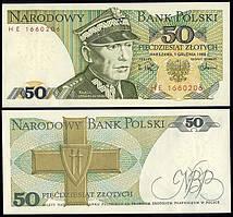 Польша 50 злотых 1988  UNC