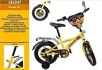 """Велосипед двухколесный 12"""" 181247 Yellow"""