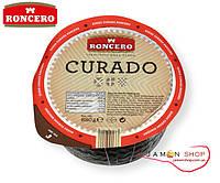 Выдержанный твердый сыр Ронсеро курадо (сыр Roncero curado), (овечье, козье, коровье молоко), Испания, 880г.