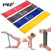 Набор резинок для фитнеса TTCZ (4 штуки в комплекте)!