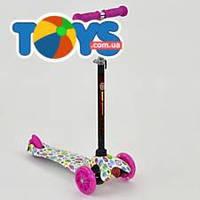 Самокат MINI «Best Scooter» (розовый), А24693779-1204