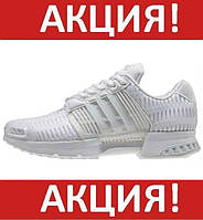 Кроссовки мужские Adidas (Адидас) ClimaCool 1 Tonal Pack White (Белые)
