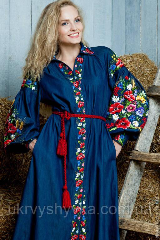 День вишиванки  українська традиційна вишивка в сучасній моді ... d46ded4a17f82