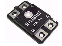 Реле регулятор напряжения ГАЗ 33104 (ген. 4202-1.3771) 14В ВТН Я112Б1И2 (Я112Г12) (Винница ВТН)