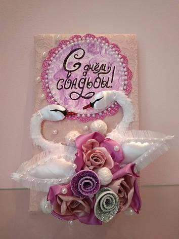 Поздравительная свадебная открытка для денег, фото 2