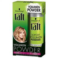 "Drei Wetter Taft Sofort Volumen Powder - Пудра для укладки волос ""мгновенный объем"""